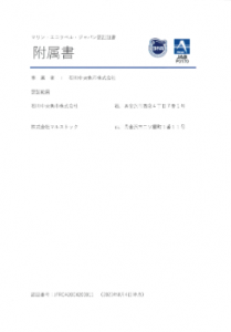 license02